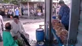 Repeat youtube video Bangla Comedy Natok 2013 Ghotok ft Fazlul Haque Babu,Nowshin & Arfan Ahmed HQ]