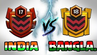 🔥 LIVE | INDIA VS BANGLADESH 🔥 CLAN WAR BATTLE || Clash Of Clans LIVE