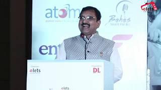 8th SLS 2018, Indore - Kunwar Vijay Shah, Hon'ble Minister- School Education, Government of MP