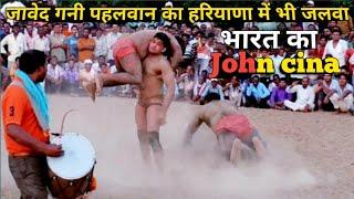 जावेद गनी अकेला शेर पड़ा दो पर भारी  /javed gani pehlwan  kushti