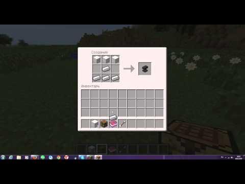 Как сделать наковальню в Minecraft!