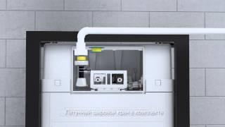 Інструкція по установці інсталяції для підвіного унітазу VitrA