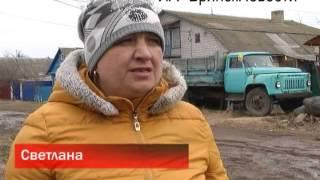 Горожане пожаловались на непроходимую дорогу в Новозыбкове