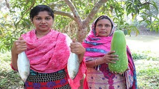 Village Food | Bottle Gourd Curry with Hilsa Fish | ilish fish curry with bottle gourd So Yummy food