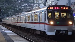 【FHD】京浜急行本線 汐入駅にて(At Shioiri Station on the Keikyu Main Line)