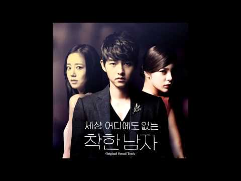 Various Artists - Lonely [Innocent Man OST]