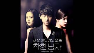 Gambar cover Various Artists - Lonely [Innocent Man OST]