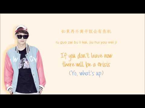 Growl exo m Chinese version