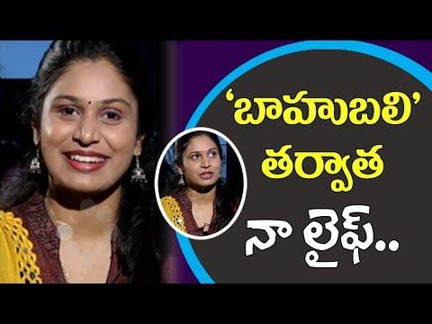 బాహుబలిలో 'మనోహరి' సాంగ్ పాడేప్పుడు.. | 'Bahubali' Singer 'Mohana' | Manohari Song | 10TV