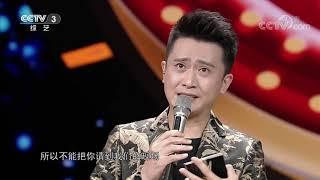 [黄金100秒]法国街头的中国元素 中国姑娘的古筝情怀| CCTV综艺