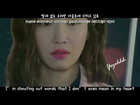 Lim Jeong Hee - It Hurts It Hurts (아파아파) FMV (Super Daddy Yeol OST)[ENGSUB + Romanization + Hangul]