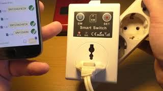 Видео обзор умной GSM розетки SC1-GSMV Smart Socket