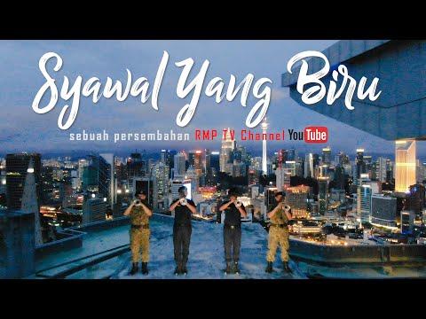 SYAWAL YANG BIRU - POLIS DIRAJA MALAYSIA