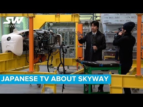 Japanese TV about SkyWay
