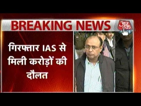 Arrested IAS Officer Owned 6 Flats And FDs Worth Crores