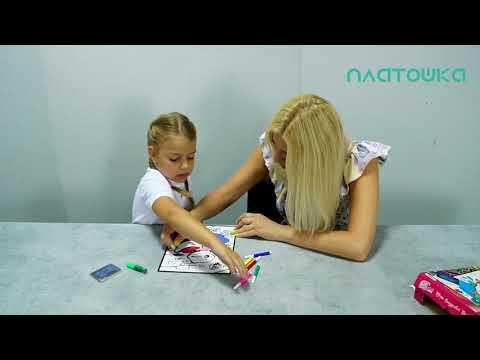 Детское творчество! Видеоинструкция 3ч, Бархатная картинка с фломастерами и глиттером, Strateg