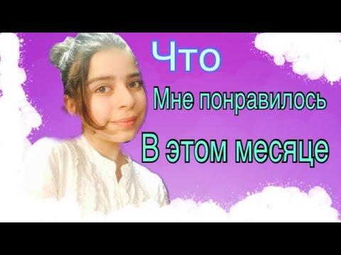 ПОЧЕМУ В ЭТОМ МЕСЯЦЕ МЕНЬШЕ ПЕНСИЯ 2017