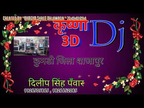 Dj Krishna No.1