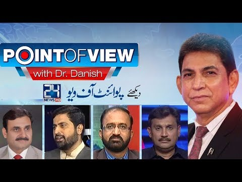 Point Of View - 16 November 2017 - 24 News HD