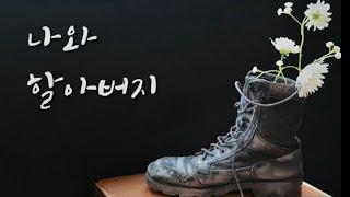 [대구연기학원-모그 아카데미] 모그 창작집단 첫번째 공…