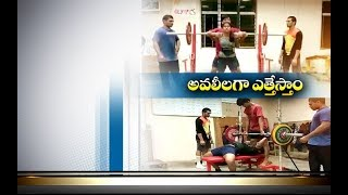 Hails from Remote Villages   Showing Skills in Power Lifting   Success Story of Idupulapaya IIIT