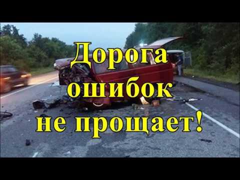 Вся Россия в шоке от аварии под Воронежем, где выжила только 10-летняя девочка