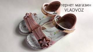 Босоножки сандалии для девочек, девочки розовые цветочки 26р.-31р. Y.Top 3284