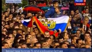 Путин  речь в Белграде Сербия 16 октября 2014
