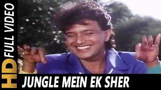 Jungle Mein Ek Sher | Sudesh Bhosle | Roti Ki Keemat 1990 Songs | Mithun Chakraborty, Kimi Katkar