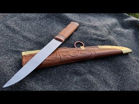 Knifemaking - Viking Age Seax