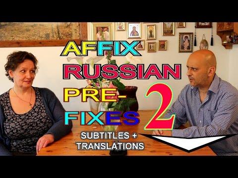 LEARN RUSSIAN PREFIXES, Lesson: Affix Russian Prefixes -  2| RUSSIAN LANGUAGE 2: BASIC