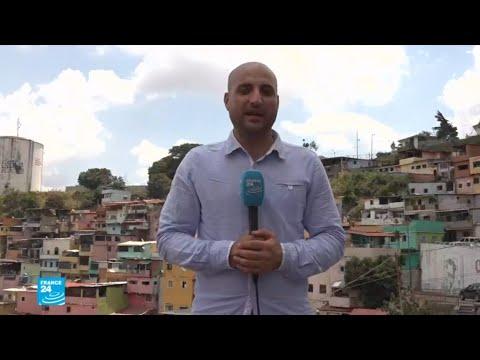 الأحياء الشعبية في كراكاس ترى في مادورو استمرارية لمثلها الأعلى تشافيز
