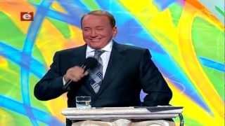 КВН-2012,Кубок в Украине - Биатлон