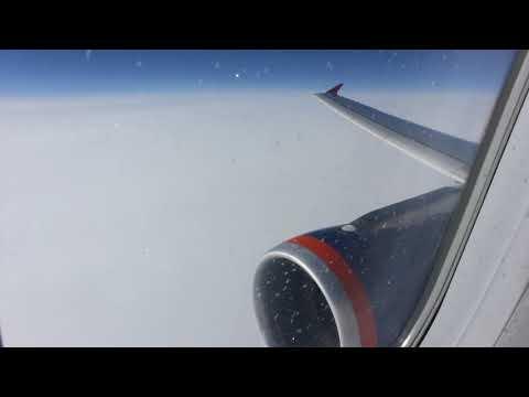 Рейс Москва  -Ереван
