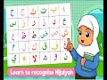 Arabic Alphabet Song with Zaky | Nasheed | HD | Learn Arabic Letters