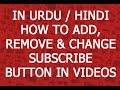 how to add subscribe button or logo/ watermark in all youtube videos in 2 minutes easily(urdu/hindi)