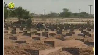 Ce qui s'est réellement passé au cimetière Bakhiya Touba: Makhtar KANE Dahira Moukhidamatoul Khidma.