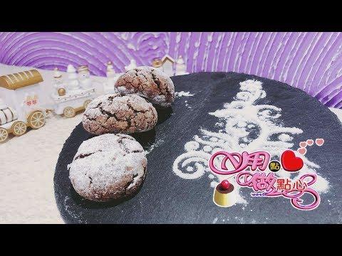 用點心做點心A-20181231 巧克力岩石餅乾