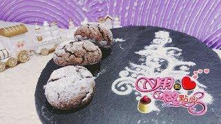 【用點心做點心】巧克力岩石餅乾(杜佳穎老師)