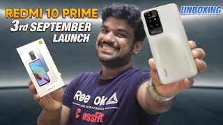 Hindi   Redmi 10 Prime Unboxing. Launching On 3rd September