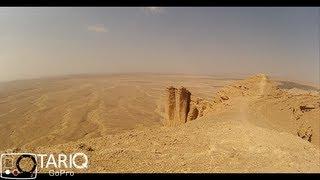 Edge of The World | Riyadh | Saudi Arabia | Gopro Hero 2 | حافة العالم | الرياض