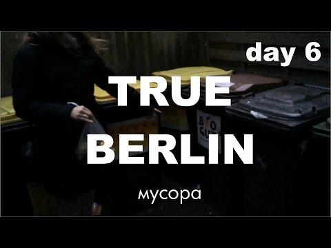 цветное видео германия 1945