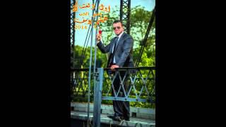 هيثم يوسف - ميعرفني @ Haitham Yousif - Ma Y3rofni