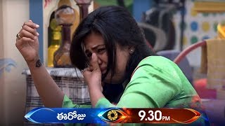 Family Members ni Kalise Avakasam Dorike Lucky Housemates Evaru? #BiggBossTelugu3 Today at 9:30 PM