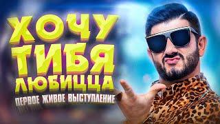 Супер Жорик взял главный приз в жанре «Электро Кавказ»