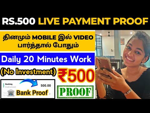 🔥Earn Money Online Without Investment   Online Jobs at Home tamil   Money Earning Apps Tamil