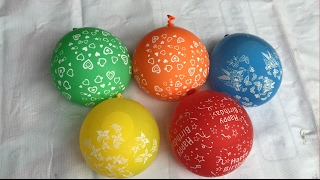 5 Wet Colours Balloons | The Surprise For Kids