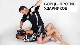 Боевое самбо, рукопашный бой, ММА в СПб. Клуб Алмаз.
