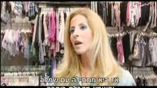 בת מצווה + בת מצווש מפוארת שווה צפיה!.flv