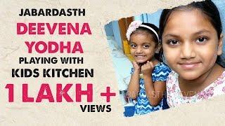 Jabardasth Deevena & Yodha Playing With Kids Kitchen